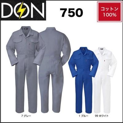 ツナギ服 ツナギ DON 750 ヤマタカ S〜B3L (社名ネーム一か所無料) (すそ直しできます)