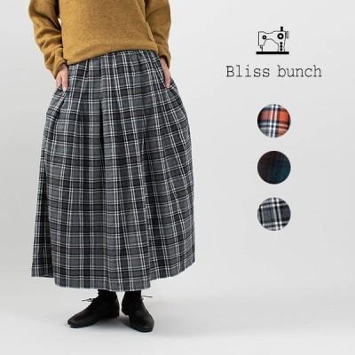 Bliss bunch ギャザースカート 608-400 ナチュラル服 40代 50代 大人コーデ 大人かわいい カジュアル シンプル ベーシック