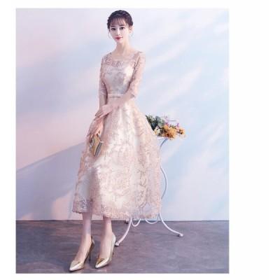 パーティードレス ワインレッド ピンク シャンパンゴールド ピンク ミモレ丈 五分袖 透け感 大人可愛い 上品 結婚式 二次会 ワンピー