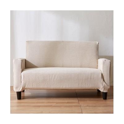 やわらかな肌ざわりのフィットタイプソファーカバー ソファーカバー, Sofa covers(ニッセン、nissen)