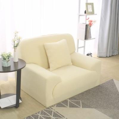 "uxcell ソファのスリップカバー 1 2 3 4シーターソファスパンデックスベージュ Chair-1seater 35""x 55"""