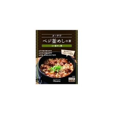 【お得なセット販売!】オーサワベジ釜めしの素(とり釜めし風)170g×10袋(オーサワジャパン)