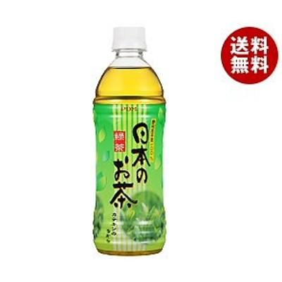送料無料 【2ケースセット】 えひめ飲料 POM(ポン) 日本のお茶 500mlペットボトル×24本入×(2ケース) ※北海道・沖縄・離島は別途送料が必要。