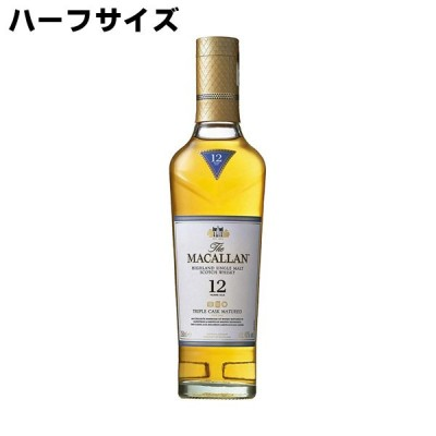 サントリー ウイスキー マッカラン トリプルカスク 350ml ハーフサイズ