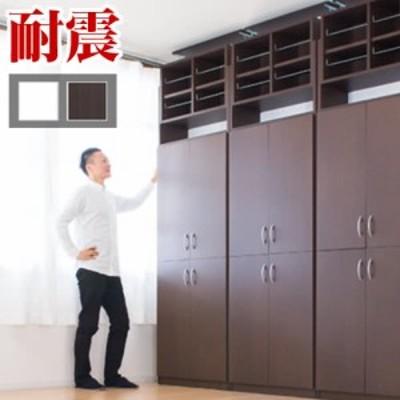 壁面収納 耐震 本棚 扉付き 幅90cm シェルフ 9018 上置き+4ドアセット ブラウン ホワイト 木製 壁面収納 本棚 おしゃれ シンプル 事務用