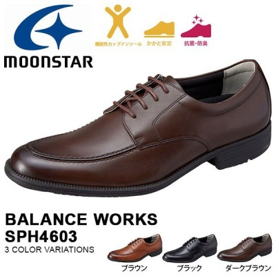 ビジネスシューズ ムーンスター Moonstar 本革 レザー Uチップ バランスワークス 軽量 抗菌防臭 紳士靴 SPH4603