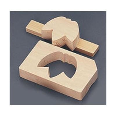 調理小物 厨房用品 / 朴 物相型 竹 寸法: 出来上がり寸法:94 x 87 x H30mm