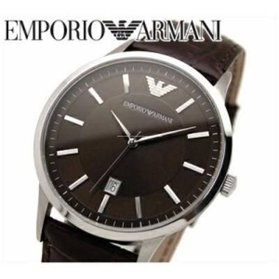 (訳有り ガラス内側に傷有り) エンポリオアルマーニ AR2413 時計 腕時計 メンズ ブラウン レザー
