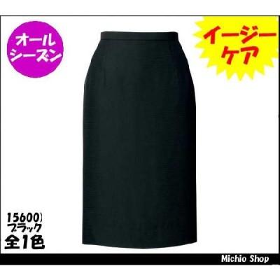 オフィス 事務服 制服 SELERY(セロリー)  スカート S-15600