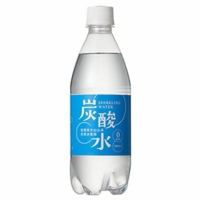 国産 天然水仕込みの炭酸水 ナチュラル(500ml*24本入)[炭酸水(スパークリング)]
