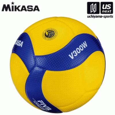 ミカサ バレーボール 国際公認球 検定球5号 (V300W) [取り寄せ][自社](メール便不可)
