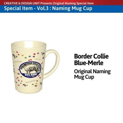 ボーダーコリーブルーマールマグカップ