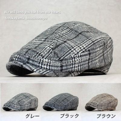 ハンチング 帽子 メンズ レディース 帽子 ゴルフ ディープ グレンチェック 秋冬 トレンド 人気 おしゃれ