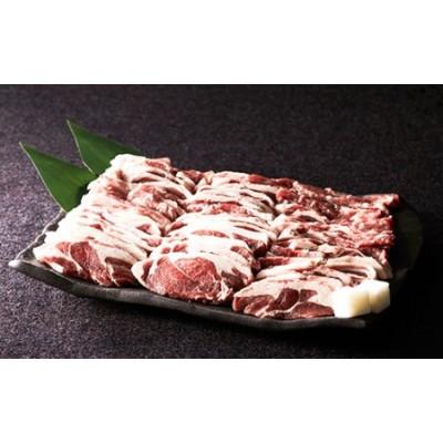 RT796 お肉屋さんの特製だれ付きジンギスカン肩肉(ラムショルダー)1㎏