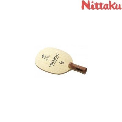 ◆◆● <ニッタク> Nittaku ラージブラスト R NC-0194 卓球 ラケット ペンホルダー(ラージ用)
