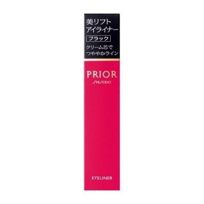 資生堂 プリオール 美リフトアイライナー ブラック 0.13g 【ネコポス対応商品】