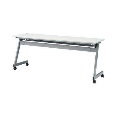 送料無料 フォールディングテーブル FZN-1845 W jtx 851037 FRENZ