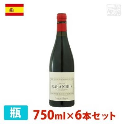 カラ・ノルド ネグレ 750ml 6本セット 赤ワイン 辛口 スペイン