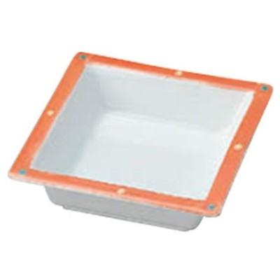 松花堂 和食器 / 赤点字角鉢 寸法:11.4 x 3.4cm