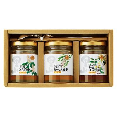 山田養蜂場 〈山田養蜂場〉国産蜂蜜詰合せ