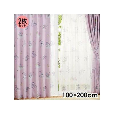 ドレープカーテン カーテン 2枚セット キキララ 100×200cm