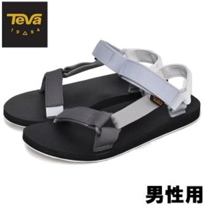 テバ オリジナル ユニバーサル 男性用 TEVA ORIGINAL UNIVERSAL 1004006 1004010 メンズ スポーツサンダル(01-15070055)
