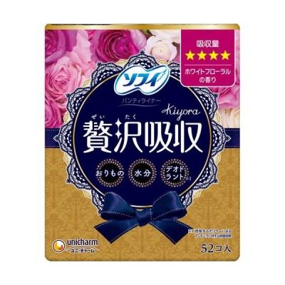 ソフィkiyora 贅沢吸収 ホワイトフローラル 少し多い用 52枚
