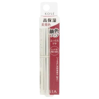 エルシア プラチナム 顔色アップ エッセンスルージュ(本体 無香料 RD481 レッド系) 口紅・リップグロス