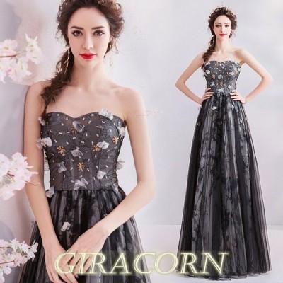 パーティードレス 黒 ブラック ロングドレス 刺繍 チュール ビスチェドレス ベアトップ キレイめ イブニングドレス 30代 40代 演奏会ドレス 発表会 お呼ばれ