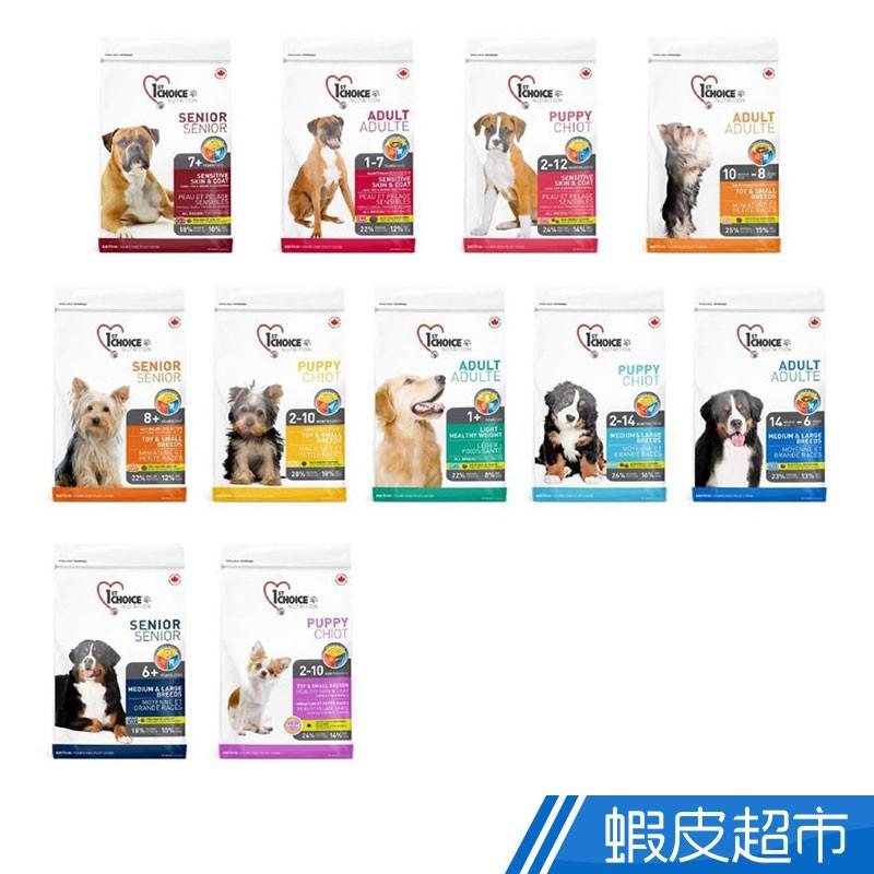 1stChoice 瑪丁 第一優鮮 狗飼料 狗乾糧 幼犬 成犬 迷你型 小型 全犬種 大包裝 廠商直送 現貨