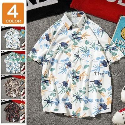 カジュアルシャツ 総柄 トップス シャツ 柄物 夏物 旅行 アロハシャツ ゆったり メンズ 半袖