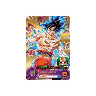 スーパードラゴンボールヒーローズ/UMP-05 孫悟空