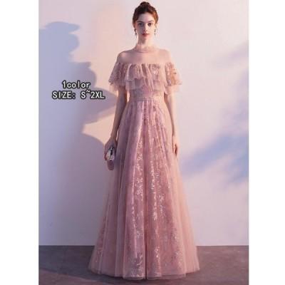ウエディングドレス パーディードレス ロングドレス 上品 セクシー aラインワンピース 大きいサイズ 二次会 花嫁 結婚式 成人式 謝恩会 二次会 発表会 卒業式
