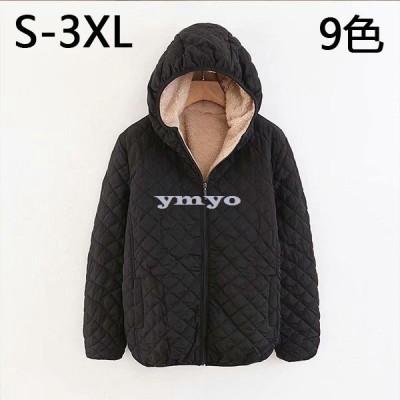 9色フード付きラムウールコート レディースジャケット 綿コート 厚手 ショートルーズコートアウター 防寒アウトドア 防風 着痩せ 通勤 冬用 人気