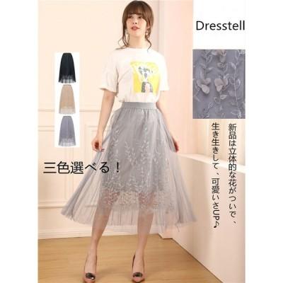 Dresstell(ドレステル) スカート ふわふわチュール フレア ミモレ丈 刺繍  ゴム プリーツスカート レディース 春 夏