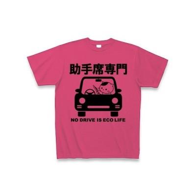 「助手席専門」のねこ Tシャツ(ホットピンク)