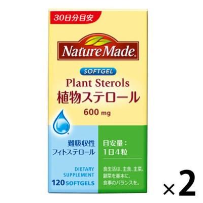 大塚製薬ネイチャーメイド 植物ステロール 120粒・30日分 2本 大塚製薬 サプリメント
