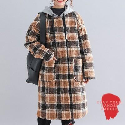 大きいサイズ コート レディース ファッション ぽっちゃり おおきいサイズ あり チェック柄 ボア パーカー ロング丈 もこもこ  M L LL 3L 秋冬
