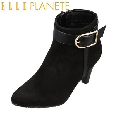 エル プラネット ELLE PLANETE PTL793 レディース | ブーツ | ショートブーツ | バックル | ブラックスエード