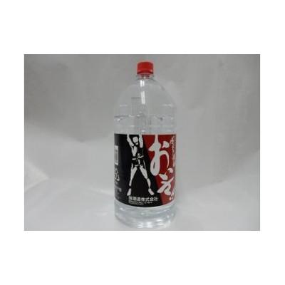 【焼酎5リットル×4本】翁酒造の「博多焼酎おいさ」(5000ml×4本セット)