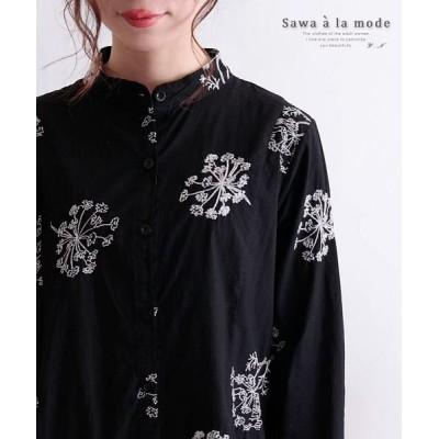【サワアラモード】 小花柄刺繍の長袖シャツチュニック レディース ブラック F Sawa a la mode