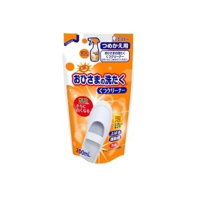 おひさまの洗たく くつクリーナー詰替200ML