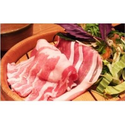 豚肉 箱根山麓豚ロースしゃぶしゃぶ