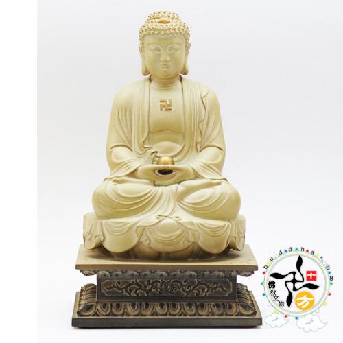 釋迦牟尼佛{高19公分}鐵丸石十方佛教文物