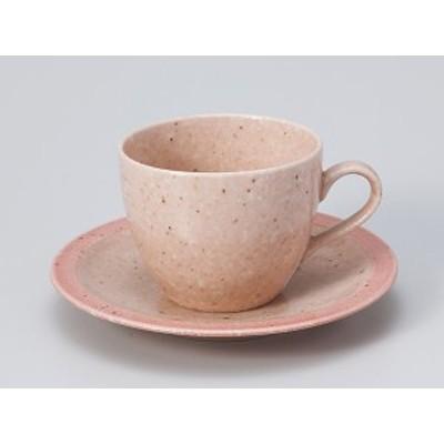 梨地ピンクコーヒーカップ&ソーサー