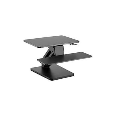 グリーンハウス 卓上スタンディングデスク 立って仕事ができる 無段階調節 GH-HASA-BK
