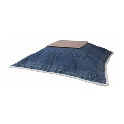 コタツ布団 正方形 幅185×奥行185 ポリエステル アクリル 代引不可