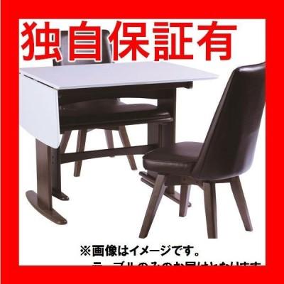 レビューで次回2000円オフ 直送 〔単品〕伸長式ダイニングテーブル/バタフライテーブル 〔幅90cm/120cm〕 ホワイト 木製 スライドタイプ〔代引不可〕 生活用品・