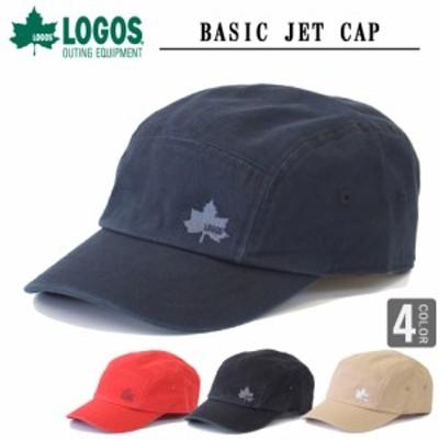 ロゴス LOGOS ジェットキャップ ウォッシュ加工 キャップ 帽子 アウトドア ブランド Basic Jet Cap LS6k202Z