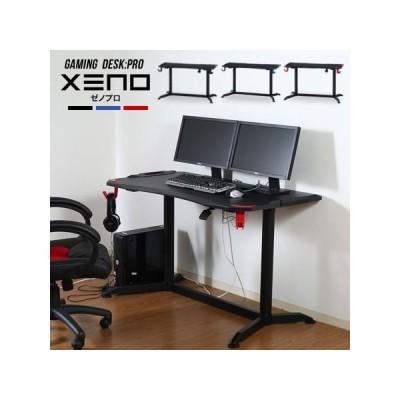 デスク パソコンデスク ゲーミングデスク デスク オフィスデスク XeNO PRO